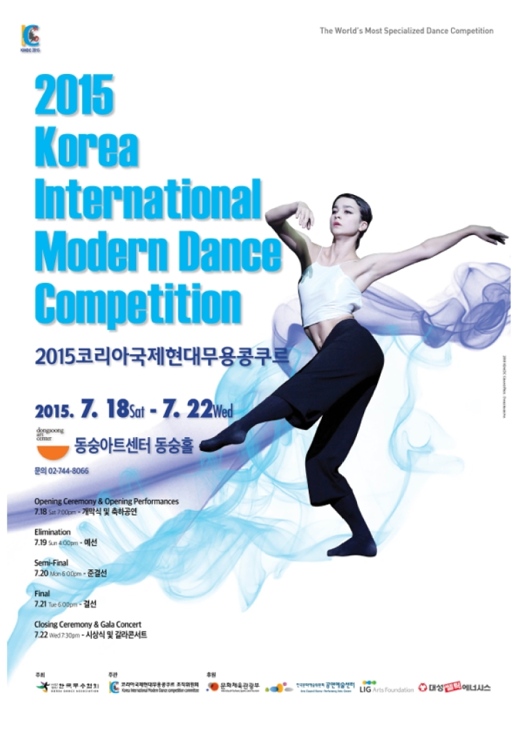 (3) Profile of Delegates and Coach_ Korea Competition3